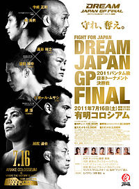 Dreamgpfinal_large.jpg