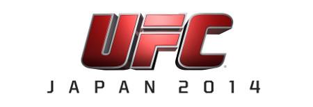 UFC_Japan_2014_logo_2.jpg